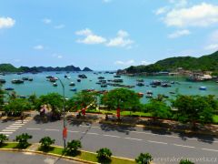 Cat Ba Island and Ha Long Bay