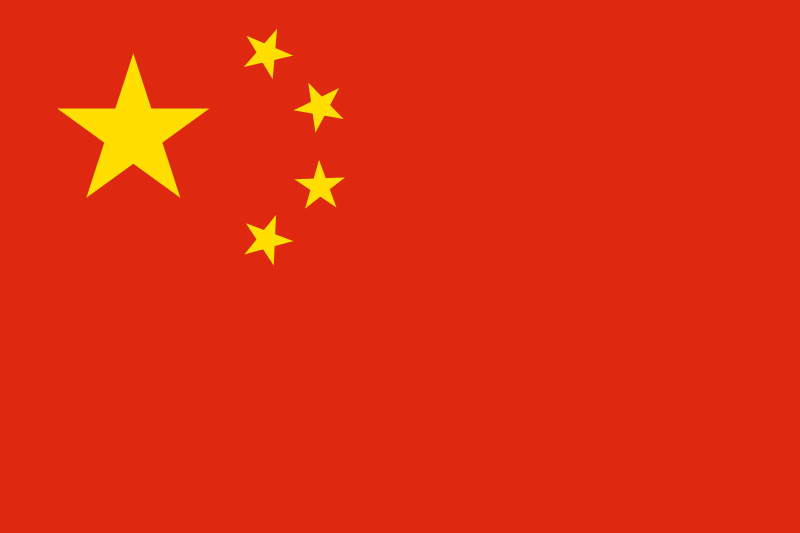 Flag of PRC, Flag of China