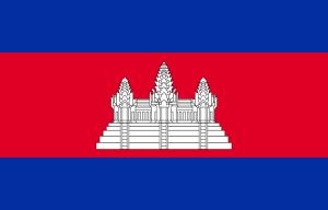 Kambodžská vlajka