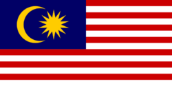 Malajsijská vlajka, vlajka Malajsi