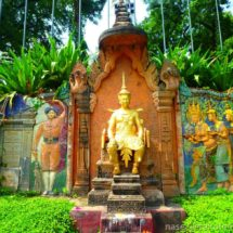 Phnom Penh Cambodia King